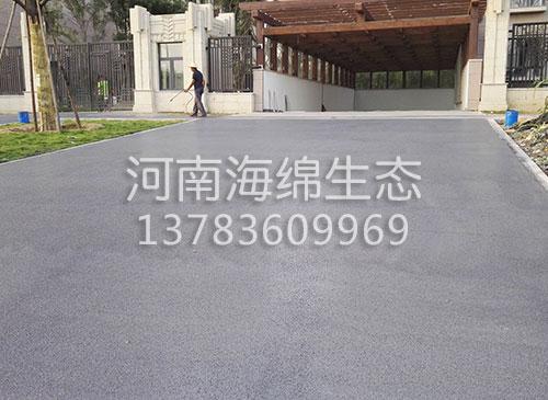 万博网页版manbetx万博官方下载新万博app停车场地坪