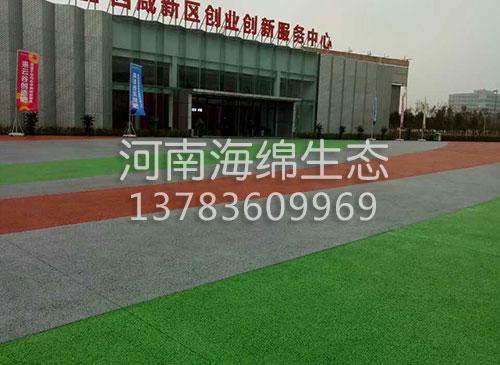 manbetx万博官方下载新万博app广场案例