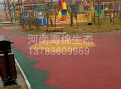 唐河游乐园