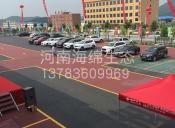 南召通达汽车销售服务有限公司停车场项目