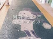 manbetx万博官方下载新万博app园路