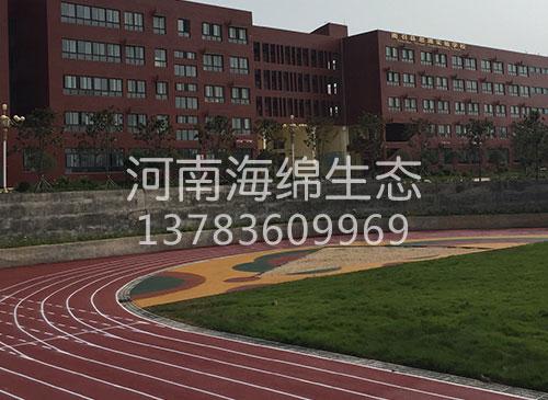 亚博体育网页登录亚博平台APP亚博正式官网跑道4.jpg